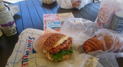 Photo of Bakery サンエトワール浜松SA店(上り) at 大平36, 浜松市浜北区 434-0005, Japan