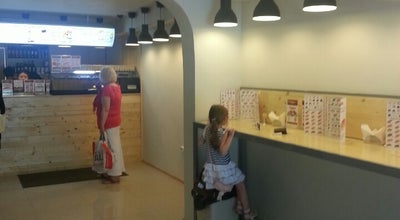 Photo of Sushi Restaurant СушиWok at Алтуфьевское Ш., 78, Москва, Russia