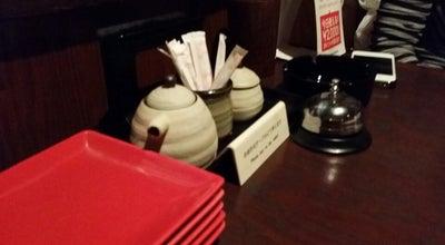 Photo of Sake Bar くしどころ ぜろ at 高幡3-7, 日野市, Japan
