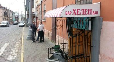Photo of Diner Хелен at Ул. Сагайдачного, 2, Черновцы, Ukraine