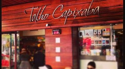 Photo of Bakery Talho Capixaba at Av. Ataulfo De Paiva, 1022, Rio de Janeiro 22440-035, Brazil