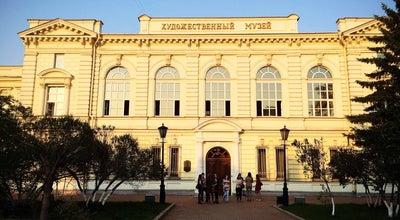 Photo of Museum Художественный музей им. В. П. Сукачева at Ленина, 5, Иркутск 664025, Russia