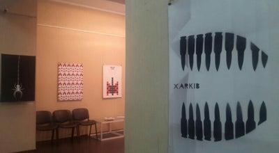 Photo of Art Gallery Обласна художня галерея at Пл. Свободи, 5, Харьков, Ukraine