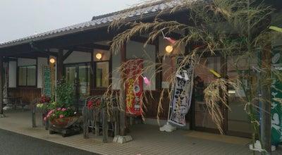 Photo of Farmers Market フレッシュパーク若葉台 at Japan