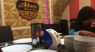 Photo of Asian Restaurant ร้านอาดัม ข้าวต้มกุ๊ย at Thailand