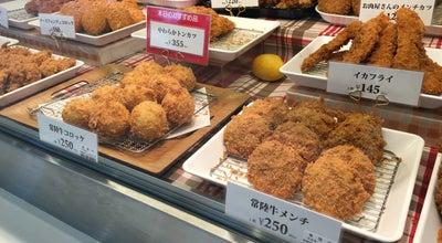 Photo of Butcher 肉のイイジマ at 茨城県水戸市見川2-108-26 310-0912, Japan