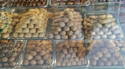 Photo of Dessert Shop Dila Pastanesi at Suluova Yeni Mahalle, Amasya, Turkey
