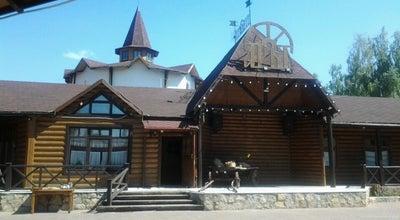 Photo of Restaurant Арба at Пл. Лемаева, 6, Нижнекамск 423577, Russia