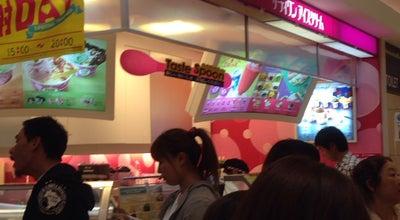 Photo of Ice Cream Shop サーティワン アイスクリーム イオンタウン富士南店 at 鮫島118-10, 富士市 416-0934, Japan