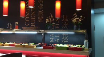 Photo of Asian Restaurant Restaurant Wok Mediterrani at Barberà del Vallès 08210, Spain