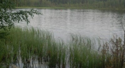 Photo of Lake Lämsänjärvi at Finland
