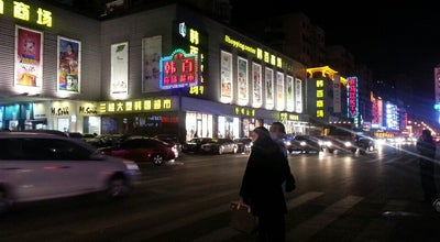 Photo of Korean Restaurant Xi Ta - Korean Street at China