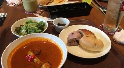 Photo of Bagel Shop FRESH BAGLES CAFE Hoop at 福生2475, 福生市 197-0011, Japan