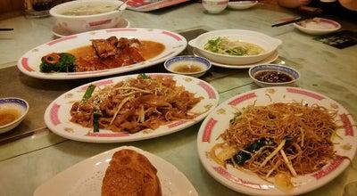 Photo of Hong Kong Restaurant 吴系茶餐厅 Wuu's Hong Kong Cuisine at 天河区天河东路75号b1楼103-107号(近太古汇), 广州市, 广东 510620, China