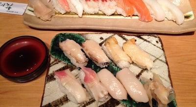 Photo of Sushi Restaurant 花ぶさ at 美々987, 千歳市, Japan