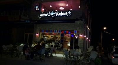 Photo of Coffee Shop Gönül Kahvesi at Atatürk Bulvarı Baglars Karsısı Aras Kargo Bitişiigi, Adıyaman 02100, Turkey