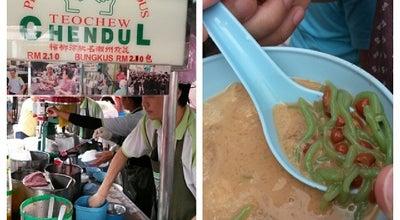 Photo of Dessert Shop Penang Road Cendol at Perai 13700, Malaysia