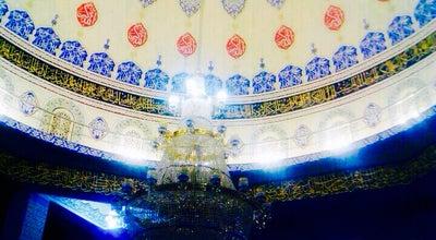 Photo of Mosque Gül Cami at Yeşil Mh., Nazilli 09800, Turkey