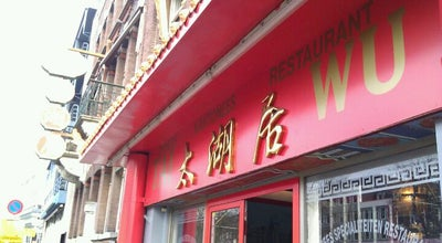 Photo of Dim Sum Restaurant Tai Wu at Mauritsweg 24-26, Rotterdam 3012 JR, Netherlands