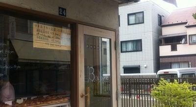 Photo of Bakery Boulogne ブローニュ at 逗子6-6-24, 逗子市, Japan