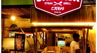 Photo of Steakhouse Tokyo Skipjack at Jalan Bulungan No. 16, Jakarta Selatan 12130, Indonesia