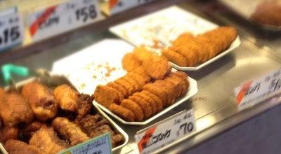 Photo of Butcher 葉山旭屋牛肉店 at 堀内898, 三浦郡葉山町 240-0012, Japan