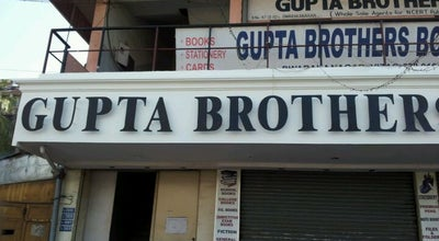 Photo of Bookstore Gupta Brothers Books at 47-13-10/1,, Visakhapatnam 530016, India
