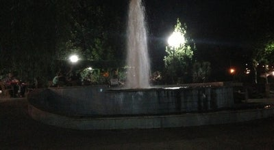 Photo of Park Baki Marmara Parkı at İzmir 35750, Turkey
