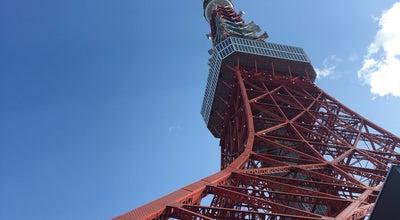 Photo of Tourist Attraction Tokyo One Piece Tower at 芝公園4-2-8, Minato 1050011, Japan