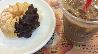 Photo of Donut Shop ミスタードーナツ イオン岡崎ショップ at 戸崎町ばら山1-1, 岡崎市 444-0840, Japan
