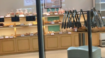 Photo of Bakery ローゲンマイヤー 塚口店 at 塚口町1-2-5, 尼崎市, Japan