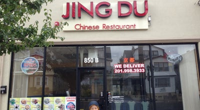 Photo of Chinese Restaurant Jingdu at 850b Kearny Ave, Kearny, NJ 07032, United States
