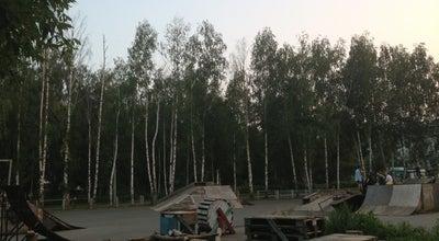 Photo of Skate Park Скейт Парк at Университетская Ул., Ижевск, Russia