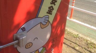 Photo of Playground あさひ公園 at 旭町1-122, 厚木市 243-0014, Japan