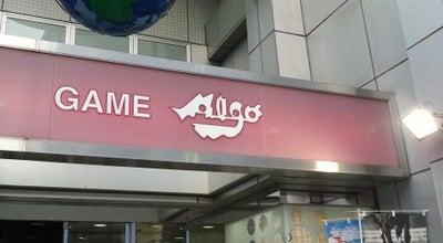 Photo of Arcade スーパーアミューズメントスクエア アルゴ at 中央区下山手通1-1-8, 神戸市 650-0011, Japan