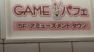 Photo of Arcade ゲームパフェ at 竹崎町4-4-8, 下関市 750-0025, Japan