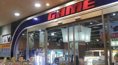 Photo of Arcade YAZワールド 八王子みなみ野店 at みなみ野1-2-1, 八王子市 192-0916, Japan
