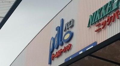 Photo of Arcade パロ 加古川店 at 加古川町寺家町269-1, 加古川市 675-0066, Japan