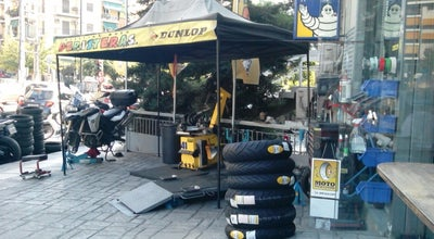Photo of Motorcycle Shop Περιστέρας at Μιχαλακοπούλου 125, Αθήνα 115 27, Greece