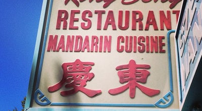 Photo of Chinese Restaurant King Dong at 2429 Shattuck Ave, Berkeley, CA 94704, United States