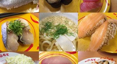 Photo of Sushi Restaurant スシロー 群馬吉岡店 at 大久保1458-1, Yoshioka Machi, Japan
