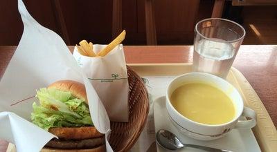 Photo of Burger Joint モスバーガー ゆめタウン長府店 at ゆめタウン1-1, 下関市, Japan