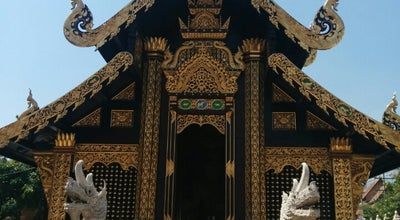 Photo of Buddhist Temple วัดอินทขีลสะดือเมือง (City Pillar Temple) at 3 Kings Square, Chiang Mai 50200, Thailand