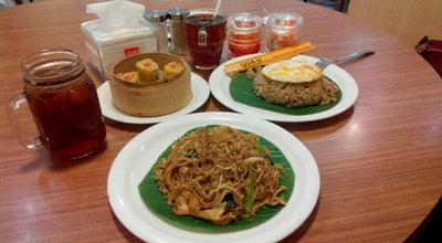 Photo of Chinese Restaurant Qua-Li Noodle & Rice at Jogja City Mall, Ground, Yogyakarta, Indonesia