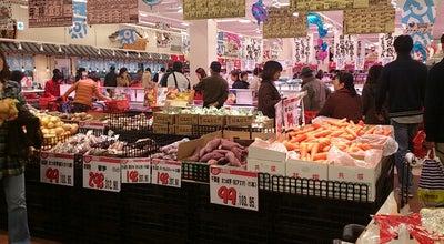 Photo of Supermarket ロピア ららぽーとTOKYO-BAY店 at 浜町2-1-1, 船橋市 273-8530, Japan