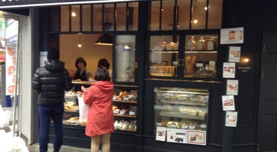Photo of Bakery BOULANGERIE Metier 新丸子駅前店 at 中原区新丸子東1-986, 川崎市 211-0004, Japan