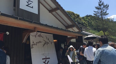 Photo of Steakhouse 見蘭牛ダイニング 玄 at 大字椿1258, 萩市 758-0061, Japan