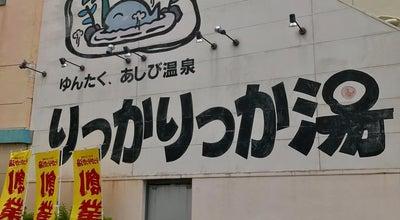 Photo of Spa りっかりっか湯 at 牧志2-16-36, 那覇市 900-0013, Japan