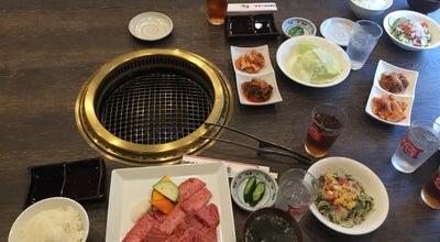 Photo of BBQ Joint 正園 at 中青井町287-16, 人吉市, Japan