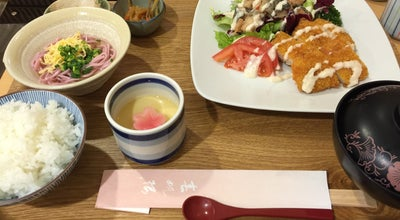 Photo of Japanese Restaurant 春帆楼茶寮 at 竹崎町4丁目4-10, 下関市 750-0025, Japan